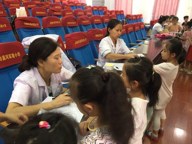 昌河实验小学迎来一年级新生体检